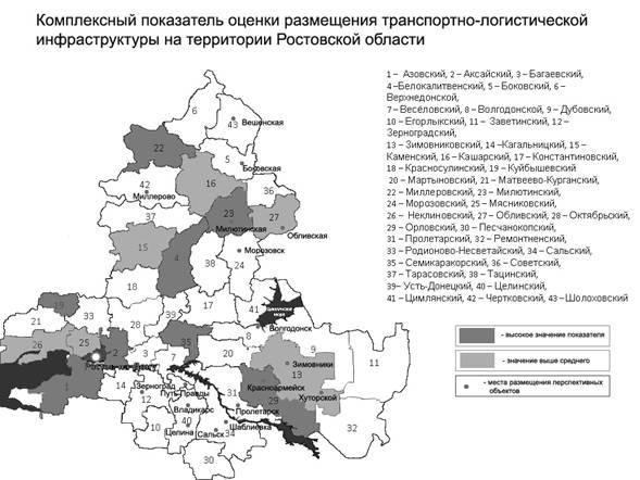 Нижнемитякин, Тарасовский р-н)