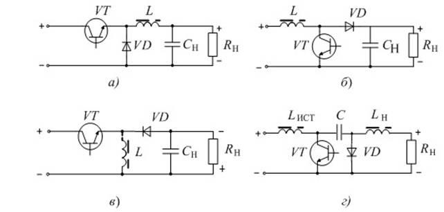 Основные схемы однотактных